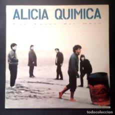 Discos de vinilo: ALICIA QUIMICA - LAS VOCES DEL ODIO - MAXI SINGLE CON INSERTO 1988 - JUSTINE. Lote 228025508
