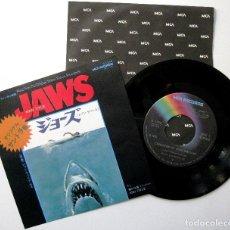 Disques de vinyle: JOHN WILLIAMS / STEVEN SPIELBERG - JAWS (TIBURÓN) - SINGLE MCA RECORDS 1975 JAPAN BPY. Lote 200265091