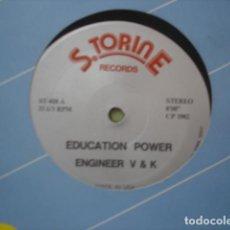 Discos de vinilo: ENGINEER V & K EDUCATION POWER. Lote 228032401