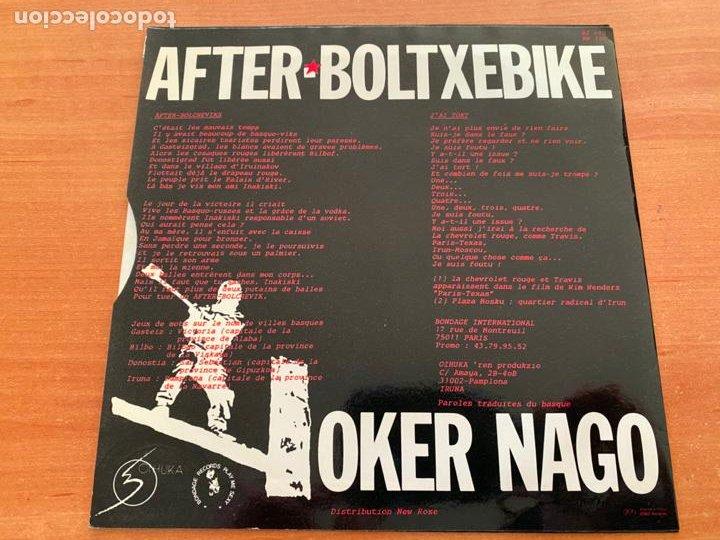 Discos de vinilo: KORTATU (AFTER-BOLTXEBIQUE) SINGLE FRANCE (EPI20) - Foto 3 - 228063710