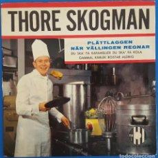Discos de vinilo: EP / THORE SKOGMAN / PLÄTTLAGGEN - NÄR VÄLLINGEN REGNAR - GAMMAL KÄRLEK ROSTAR ALDRIG -. Lote 228066751