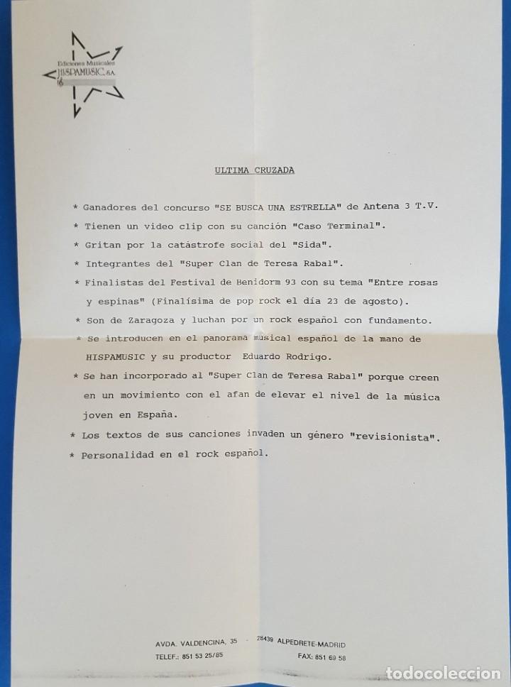 Discos de vinilo: SINGLE/FESTIVAL BENIDORM 93/FINALISTAS-ELIZABETH NO TE HAGAS ILUSIONES/ULTIMA CRUZADA: - Foto 3 - 228067370
