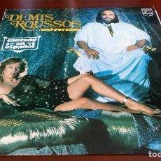 Disques de vinyle: DEMIS ROUSSOS - UNIVERSUM - 1979 - LP. Lote 228144715