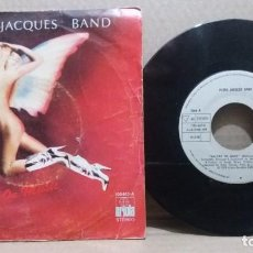 Discos de vinil: PETER JACQUES BAND / WALKING ON MUSIC / SINGLE 7 INCH. Lote 228167450