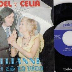 Discos de vinilo: NOEL Y CELIA - LILIANNE - SINGLE DE VINILO - PALOBAL. Lote 228183002