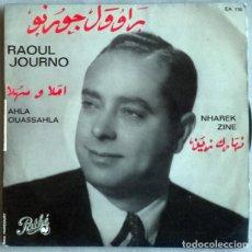 Discos de vinilo: RAOUL JOURNO. AHLA OUASSAHLA/ NHAREK ZINE. PATHE EA-718, FRANCE SINGLE (JEWISH TUNISIEN ARABIC). Lote 228242805