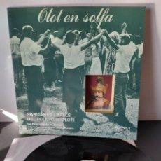 Discos de vinilo: COBLA LA PRINCIPAL DE LA BISBAL. 1985. MUSICA PER A ANNA.. Lote 228255655