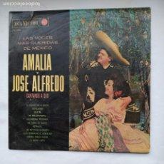 Discos de vinilo: AMALIA Y JOSE ALFREDO - LAS VOCES MAS QUERIDAS DE MEXICO CANTANDO A DUO - LP. TDKDA79. Lote 228289496