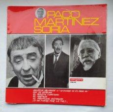 Discos de vinilo: PACO MARTÍNEZ SORIA. LP. TDKLP. Lote 228289810
