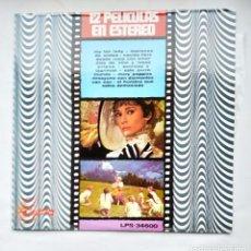 Discos de vinilo: 12 PELICULAS EN ESTEREO. LP. TDKDA79. Lote 228290095