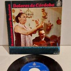 Discos de vinilo: DOLORES DE CÓRDOBA / RANCHERAS POR BULERÍAS / EP - HISPAVOX-1966 / MBC. ***/***. Lote 228349345