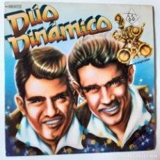 Discos de vinilo: DUO DINAMICO- PERDONAME - SINGLE 1980- VINILO COMO NUEVO.. Lote 228384065
