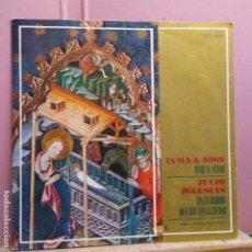 Discos de vinilo: DISCO DE NAVIDAD CON JULIO IGLESIAS Y INMA &JOSS EDITADO POR CARITAS ESPAÑOLA. Lote 228394835