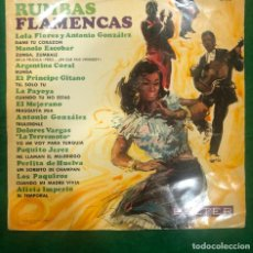 Discos de vinilo: RUMBAS FLAMENCAS - LOLA FLORES , MANOLO ESCOBAS, PAQUITO JEREZ....LP BELTER DE 1968 RF-8905. Lote 228414060
