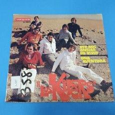 Discos de vinilo: DISCO DE VINILO - LOS KIFERS - OYE MIS ANSIAS DE VIVIR - 1969. Lote 228414220