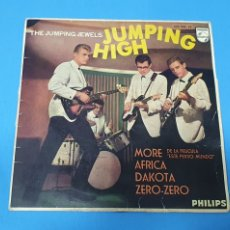 Discos de vinilo: DISCO DE VINILO - JUMPING HIGH - THE JUMPING JEWELS - MORE / AFRICA - 1963. Lote 228431080