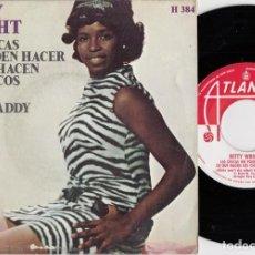 Discos de vinilo: BETTY WRIGHT - GIRLS CAN'T DO WHAT THE GUYS DO - SINGLE ESPAÑOL DE VINILO. Lote 228438925