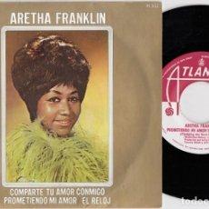 Discos de vinilo: ARETHA FRANKLIN - SHARE YOUR LOVE WITH ME - SINGLE ESPAÑOL DE VINILO. Lote 228440510