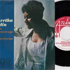 Discos de vinilo: ARETHA FRANKLIN - I SAY A LITTLE PRAYER / THE HOUSE THAT JACK BUILT - SINGLE ESPAÑOL DE VINILO. Lote 228440896