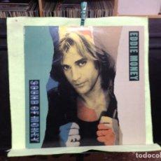 Discos de vinilo: EDDIE MONEY - SOUND OF MONEY GREATST HITS ALBUM LP CON INSERT. Lote 228454815