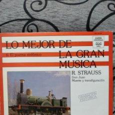 Discos de vinilo: LO MEJOR DE LA GRAN MÚSICA EL POEMA SINFÓNICO. Lote 228490388