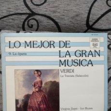 Discos de vinilo: LO MEJOR DE LA GRAN MÚSICA LA TRAVIATA. Lote 228490715