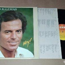 Discos de vinilo: LP JULIO IGLESIAS - HEY!. Lote 228497858