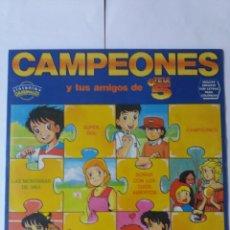 Discos de vinilo: L.P. 33 RPM, CAMPEONES Y TUS AMIGOS DE TELE 5, SINTONIAS ORIGINALES, CON LETRAS PARA COLOREA. Lote 228518840