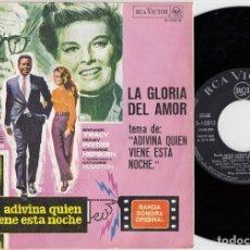 Discos de vinilo: FRANK DE VOL - LA GLORIA DEL AMOR - BSO ADIVINA QUIEN VIENE ESTA NOCHE - SINGLE ESPAÑOL DE VINILO. Lote 228559705
