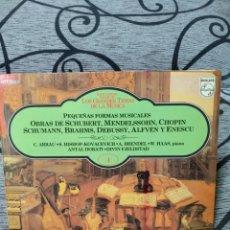 Discos de vinilo: PEQUEÑAS FORMAS MUSICALES. Lote 228561255