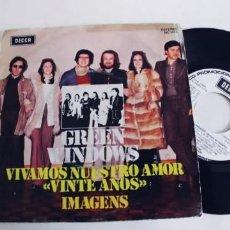 Discos de vinilo: GREEN WINDOWS-SINGLE VIVAMOS NUESTRO AMOR-PROMOCIONAL. Lote 228594850