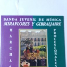 Discos de vinilo: L.P. 33 RPM. MARCHAS PROCESIONALES SEMANA SANTA DE MÁLAGA. BANDA JUVENIL GIBRAÑJAIRE. VER FOTO. Lote 228619475