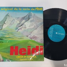 Discos de vinilo: HEIDI - CANTA EL ESPAÑOL - CAPÍTULOS 3, 4 Y 5 - BANDA ORIGINAL DE LA SERIE DE RTVE. Lote 228633215