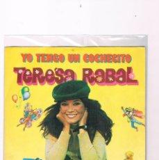 Discos de vinilo: DISCO VINILO SINGLE YO TENGO UN COCHECITO TERESA RABAL VEO VEO 1981 INFANTIL AÑOS 80. Lote 228644210
