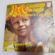 Disques de vinyle: PIPPI CALZASLARGAS EN ESPAÑOL. Lote 228660470