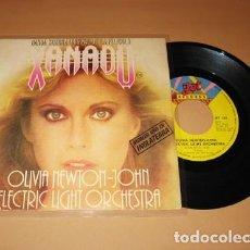 Dischi in vinile: OLIVIA NEWTON-JOHN AND ELO - XANADU - SINGLE - 1980. Lote 228670215