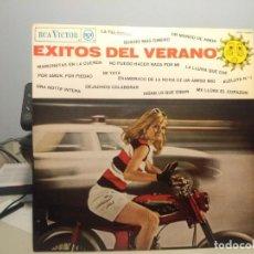 Discos de vinilo: LP EXITOS DEL VERANO 1967 LOS MARTINS, LOS DIAPASONS, THE ROKES, LOS GANSOS, SYLVIE VARTAN, AUTE. Lote 228739775