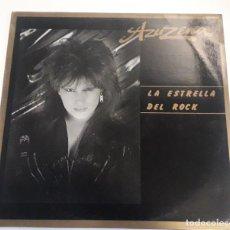 Discos de vinilo: MUSICA LP AZUCENA LA ESTRELLA DEL ROCK CANTANTE SANTA. Lote 262745800