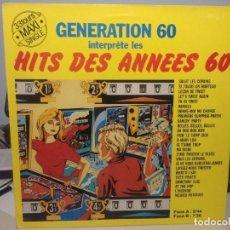Discos de vinilo: MAXI GENERATION 60: HITS DES ANNES 60. Lote 228776916