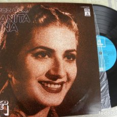 Discos de vinilo: LA VOZ DE JUANITA REINA -DOBLE LP 1976 -BUEN ESTADO. Lote 228789140