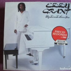 Disques de vinyle: LP - EDDY GRANT - MY TURN TO LOVE YOU (SPAIN, PORTRAIT RECORDS 1980). Lote 228791307