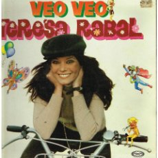 Discos de vinilo: TERESA RABAL - VEO VEO - LP 1980. Lote 228924140