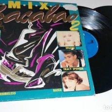 Discos de vinilo: ANTIGUO VINILO / OLD VINYL: BACALO MIX 2 (DOBLE LP 1987). Lote 228971380