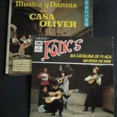 Discos de vinilo: LOTE VINILOS (NUEVOS) FOLKLORE MALLORQUIN - FOLK 5 / AGRUPACION CASA OLIVER (SINGLES SIN USO). Lote 228997020
