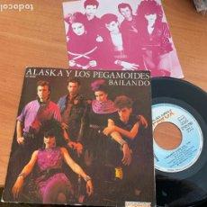 Dischi in vinile: ALASKA Y LOS PEGAMOIDES (BAILANDO) SINGLE ESPAÑA 1982 CON INSERTO (EPI20). Lote 229312535