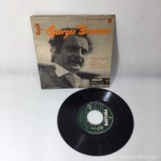 Discos de vinilo: SINGLE GEORGES BRASSENS -- SA GUITARE ET LES RYTHMES -- VG+. Lote 229352035
