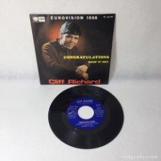 Discos de vinilo: SINGLE CLIFF RICHARD -- CONGRATULATIONS HIGH 'N' DRY - 1968. Lote 229395840