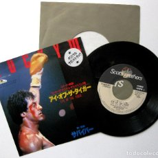 Discos de vinilo: SURVIVOR - EYE OF THE TIGER (ROCKY III) - SINGLE SCOTTI BROS. RECORDS 1982 JAPAN BPY. Lote 229426280