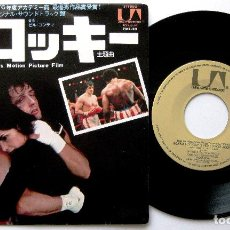 Discos de vinilo: BILL CONTI - GONNA FLY NOW (THEME FROM ROCKY) - SINGLE UNITED ARTISTS RECORDS 1977 JAPAN BPY. Lote 229426705