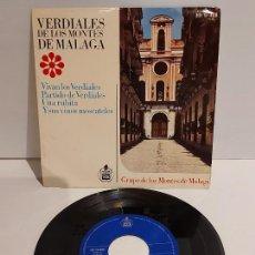 Discos de vinilo: VERDIALES DE LOS MONTES DE MALAGA / VIVAN LOS VERDIALES / EP - HISPAVOX-1964 / MBC. ***/***. Lote 229426865